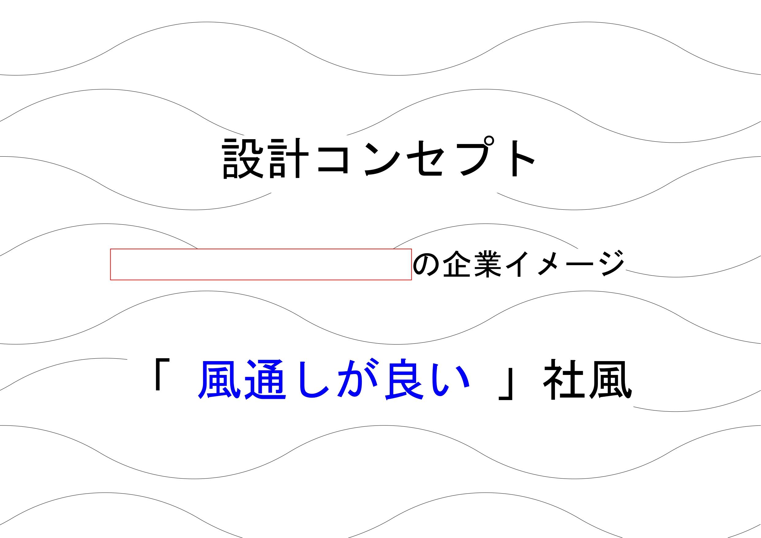 A-01 表紙_page-0001
