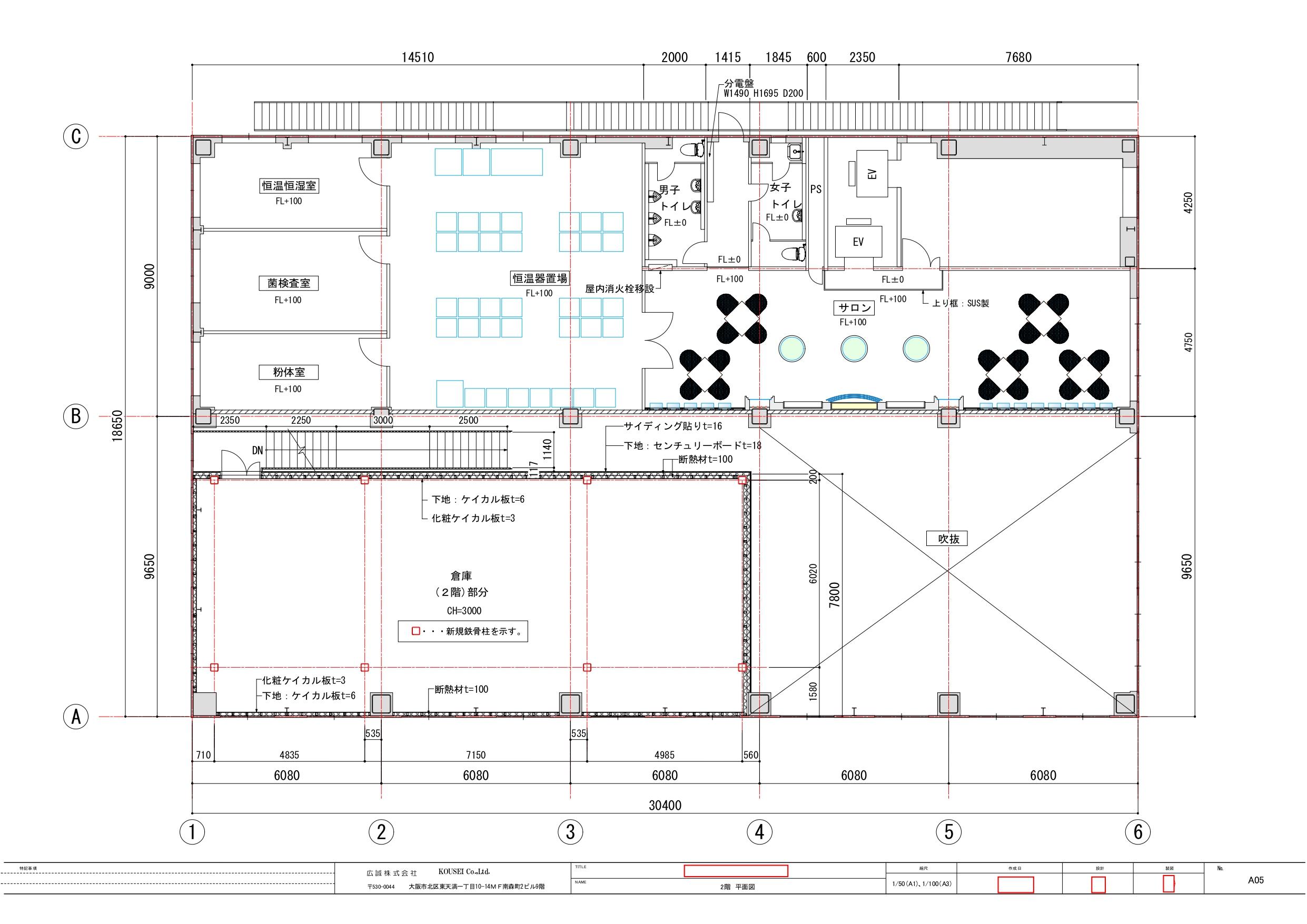A-05 2階平面図